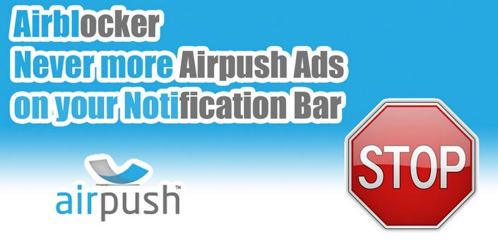 Airpush android spam blocker