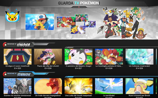 TV-Pokemon-Android-Screen