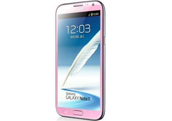 samsung-galaxy-note-ii-in-pink