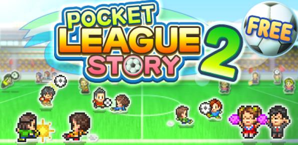 pocket league story2