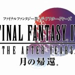 Final-Fantasy-IV-The-After-Years-5