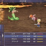 final-fantasy-iv-the-after-years-4