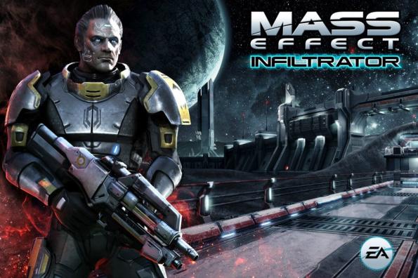 mass_effect_infiltrator