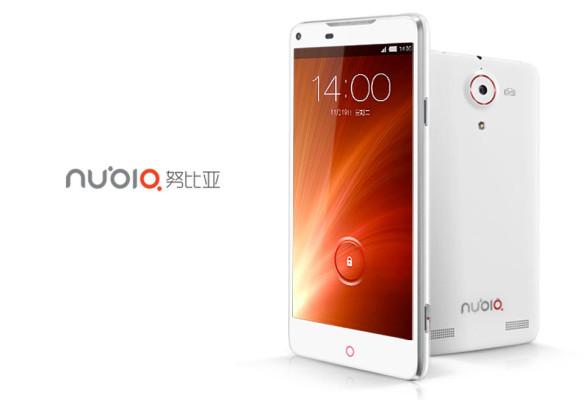 Nubia-Z5s-10
