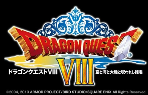 Dragon-Quest-VIII-Android-Official
