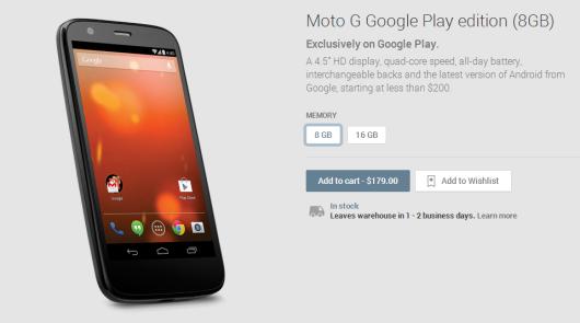 Moto_G_Google_Play_Edition-530x295