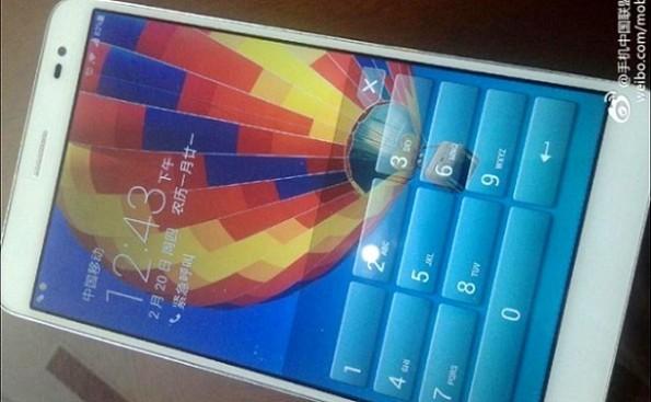Huawei-MediaPad-X1-Header