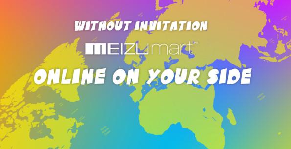 MEIZUmart_banner2