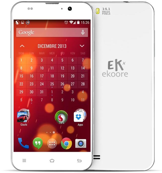 ekoore5-intro