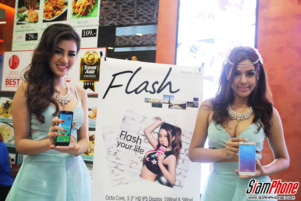 ALCATEL_FLASH_01