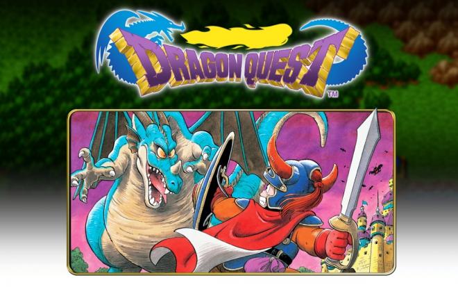 dragonquest_logo