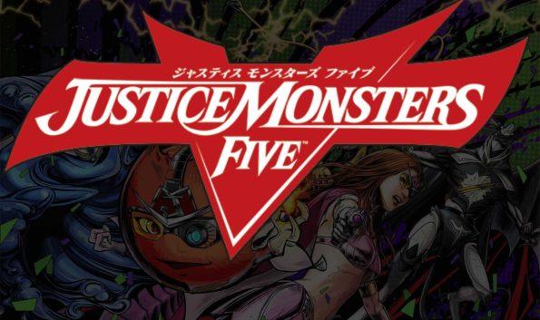 kbp_justicemonsterfive_banner