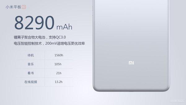 xiaomi-mi-pad-3-7