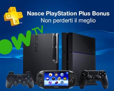 playstation-plus-bonus-nowtv